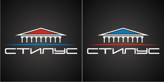"""Логотип ООО """"СТИЛУС"""" фото f_4c43566341e13.jpg"""