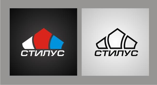 """Логотип ООО """"СТИЛУС"""" фото f_4c47ea4794413.jpg"""