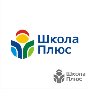 Разработка логотипа и пары элементов фирменного стиля фото f_4dac803b9aa33.jpg