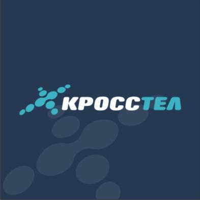 Логотип для компании оператора связи фото f_4ed525e7d434f.jpg