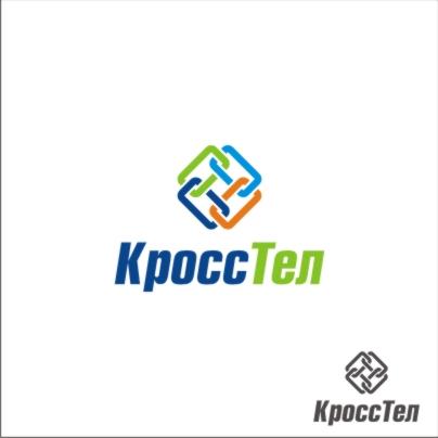 Логотип для компании оператора связи фото f_4edd29a4ba72a.jpg