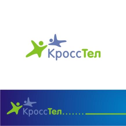 Логотип для компании оператора связи фото f_4ee101ec3a75d.jpg