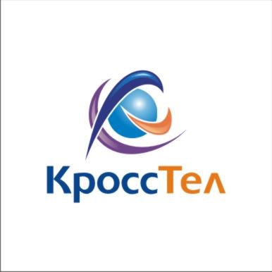 Логотип для компании оператора связи фото f_4ee3b6f979b47.jpg