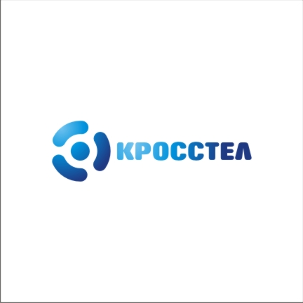 Логотип для компании оператора связи фото f_4ef2123d7127f.jpg