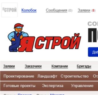 Логотип сайта фото f_4f9458e118add.jpg
