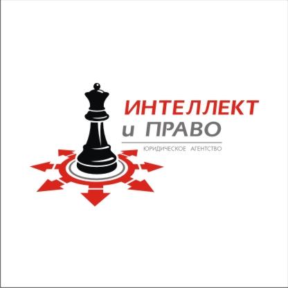 лого Юридическое агентство