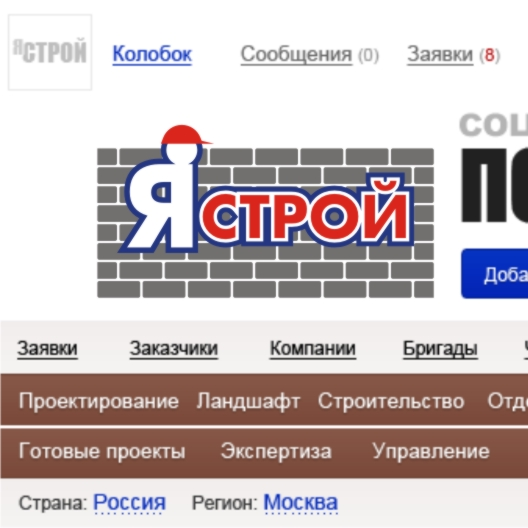 Логотип сайта фото f_4f9f08f466e2b.jpg