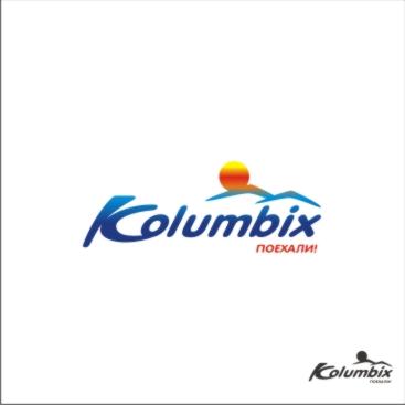 Создание логотипа для туристической фирмы Kolumbix фото f_4fb8aba9edf6e.jpg