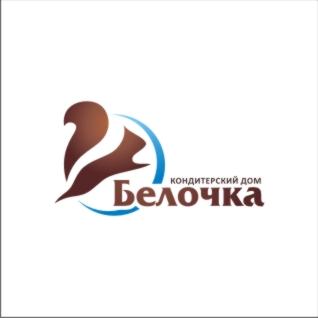 """лого Кондитерская фабрика """"Белочка"""""""