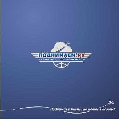 Разработать логотип + визитку + логотип для печати ООО +++ фото f_941554b856f49d13.jpg