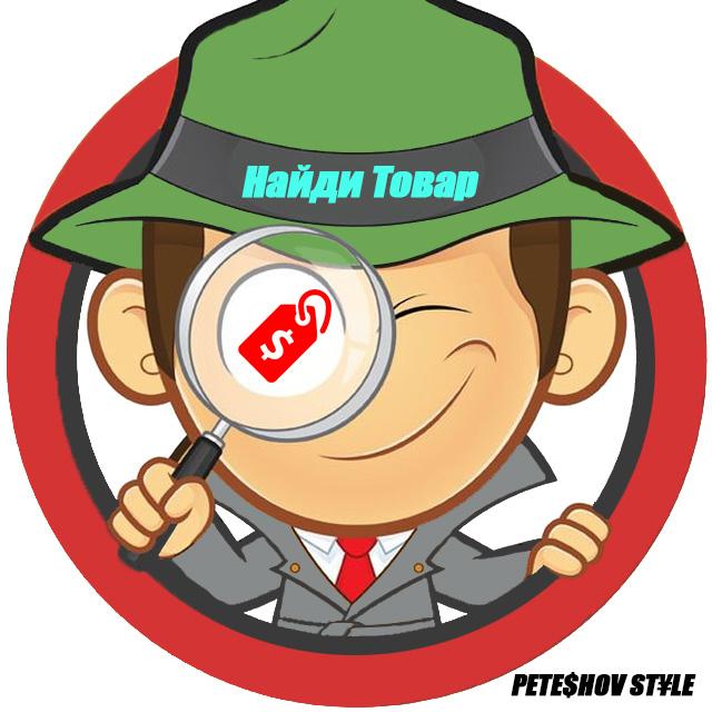 Разработка логотипа для частной пивоварни фото f_1825d767e740a8bd.jpg