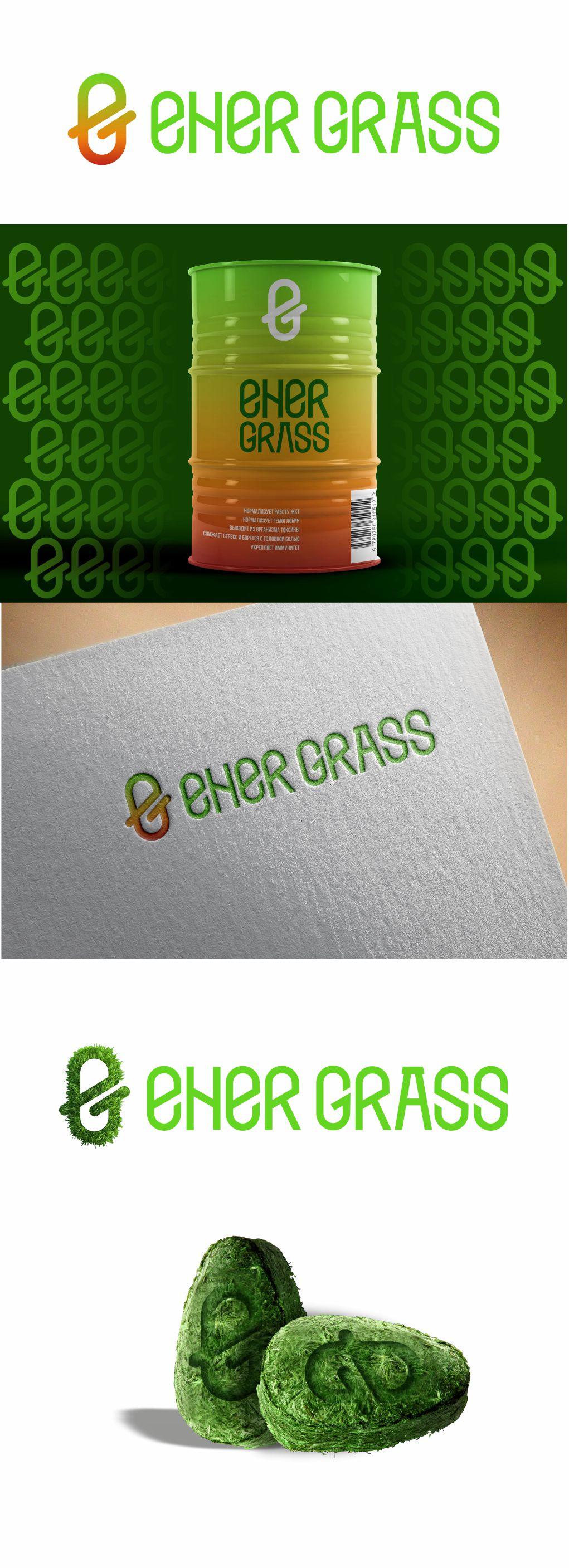 Графический дизайнер для создания логотипа Energrass. фото f_1105f90224be563d.jpg