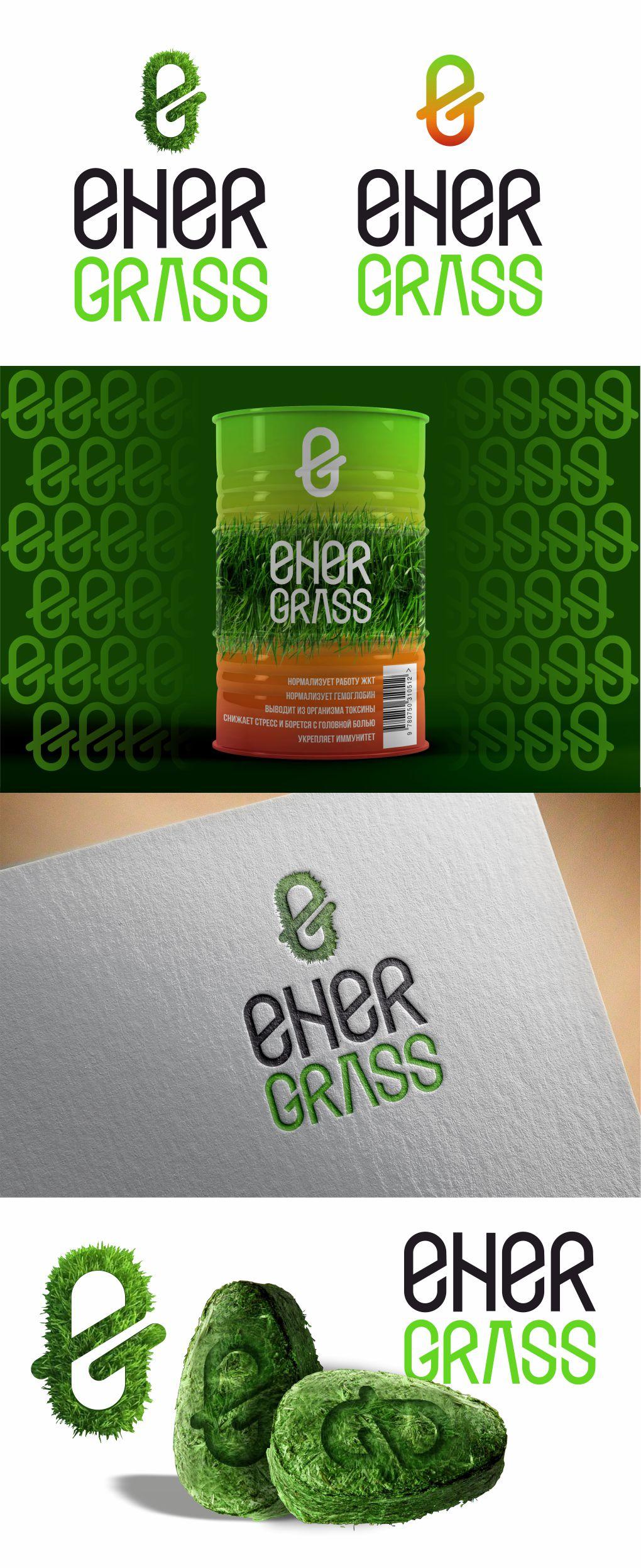 Графический дизайнер для создания логотипа Energrass. фото f_5475f902245a24ec.jpg