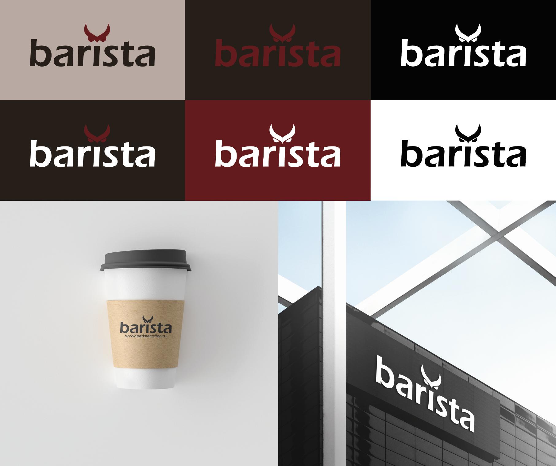 Ребрендинг логотипа сети кофеен фото f_7015e7a090021419.png