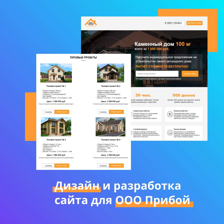 """Строительство частных домов """"под ключ"""""""