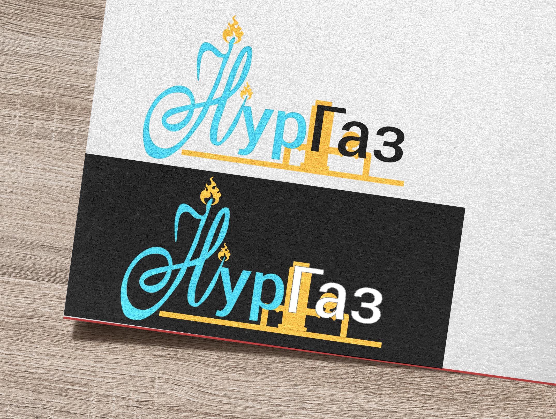 Разработка логотипа и фирменного стиля фото f_0335da21156a3f3e.jpg