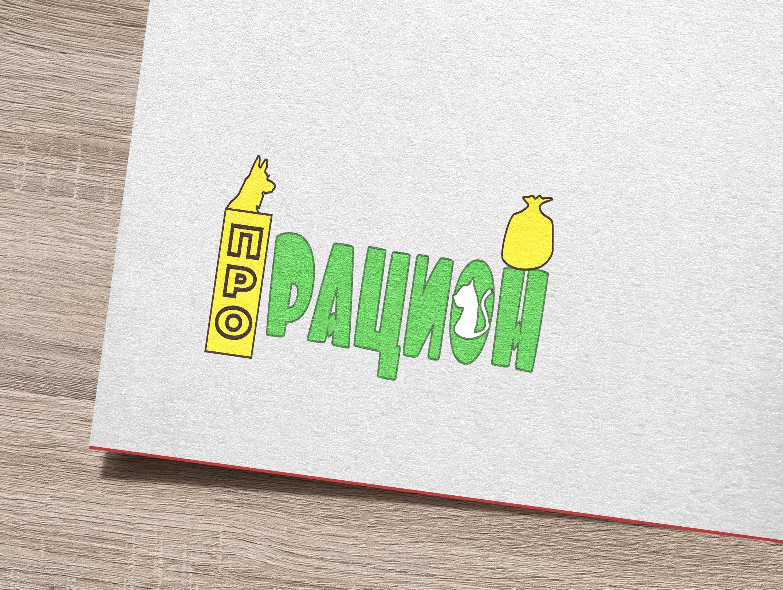 Создать логотип для производственной компании фото f_2205d9e4e46a18ee.jpg