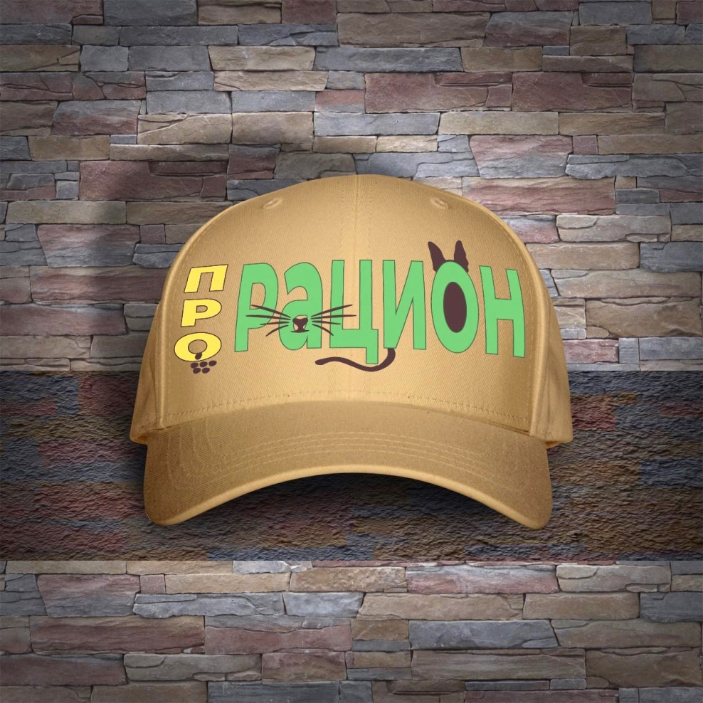 Создать логотип для производственной компании фото f_4965d9f351d8a849.jpg
