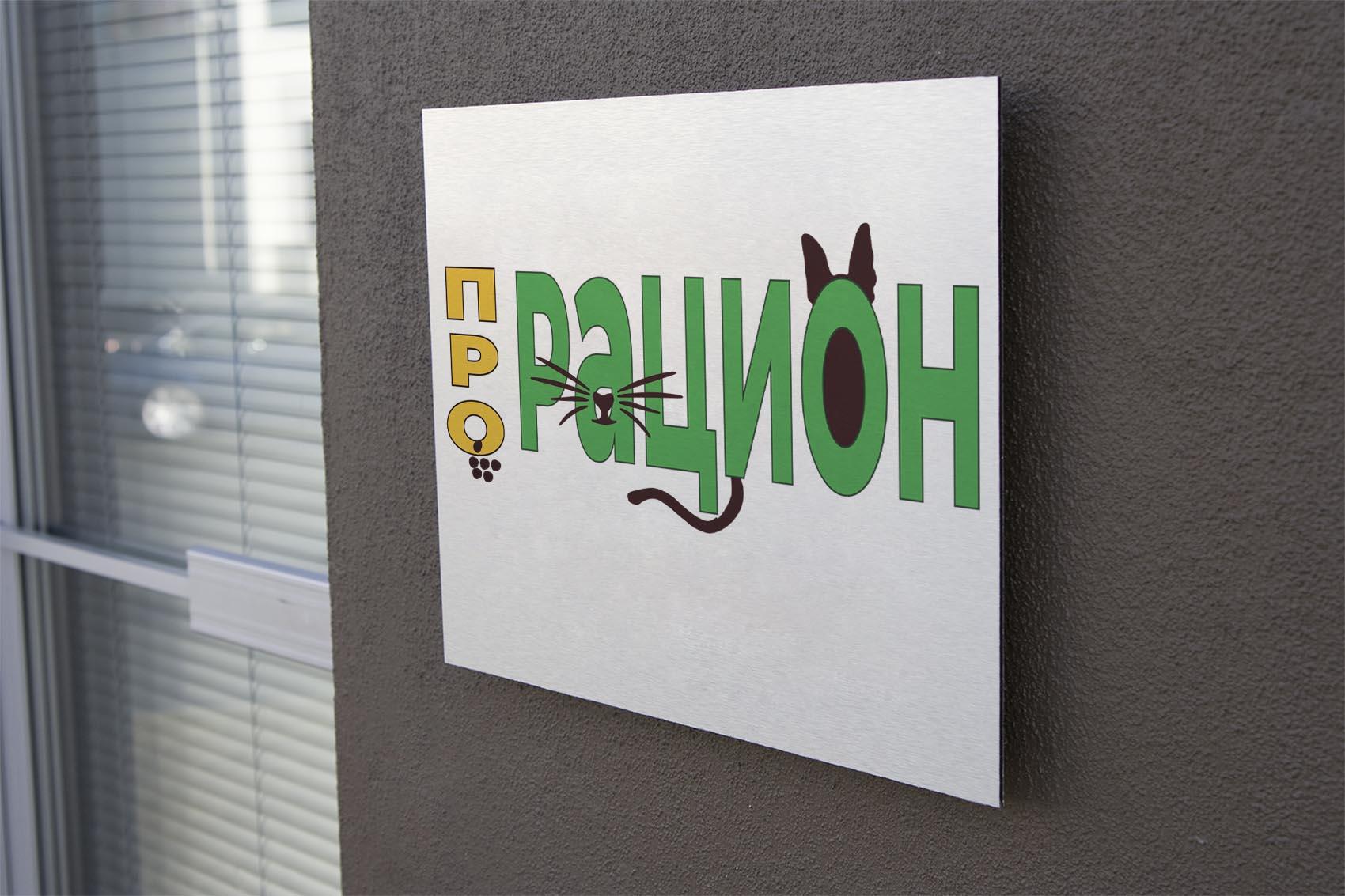 Создать логотип для производственной компании фото f_7175d9f3526ddcd9.jpg