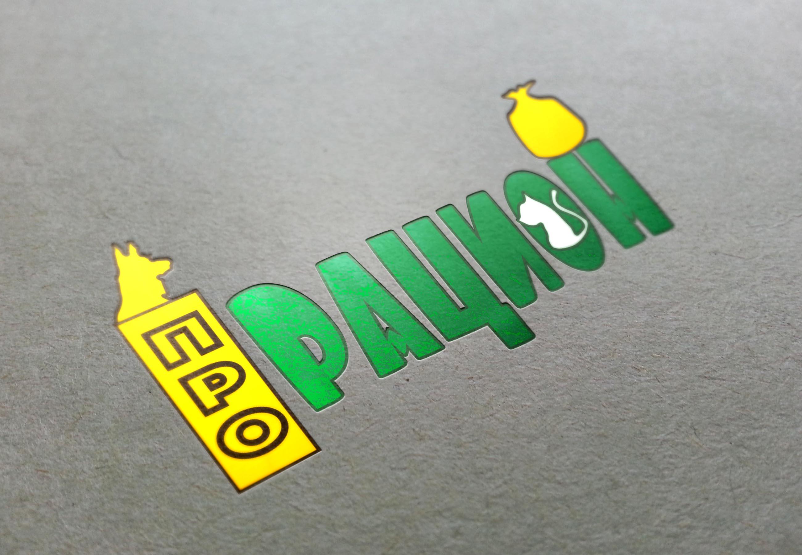 Создать логотип для производственной компании фото f_7325d9e5042ccfbf.jpg