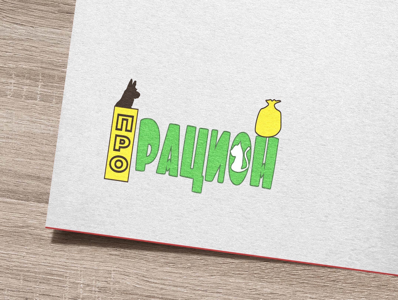 Создать логотип для производственной компании фото f_8095d9e4dfd7c26a.jpg