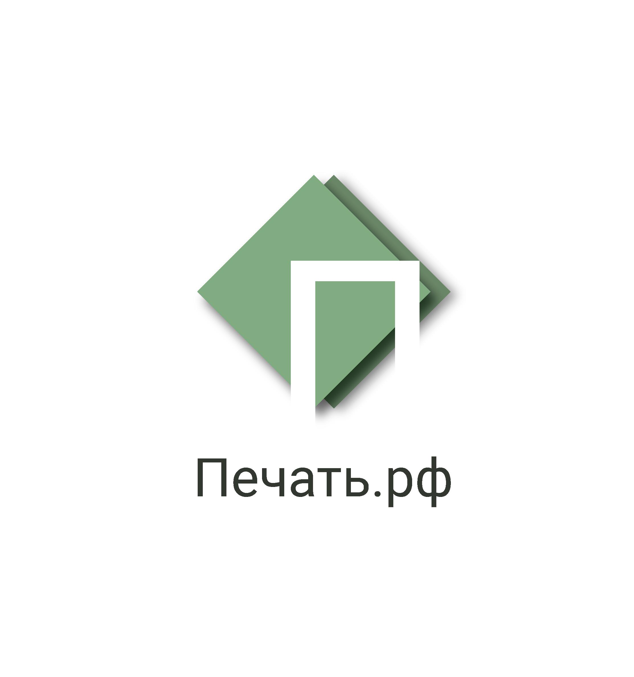 Логотип для веб-сервиса интерьерной печати и оперативной пол фото f_8505d28fe23e7dac.png