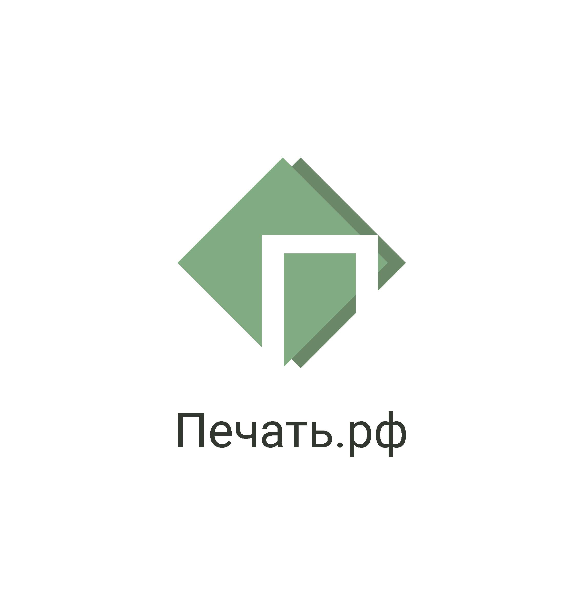 Логотип для веб-сервиса интерьерной печати и оперативной пол фото f_8625d28fe2f37f49.png