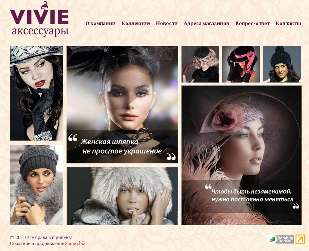 Сайт-визитка с каталогом