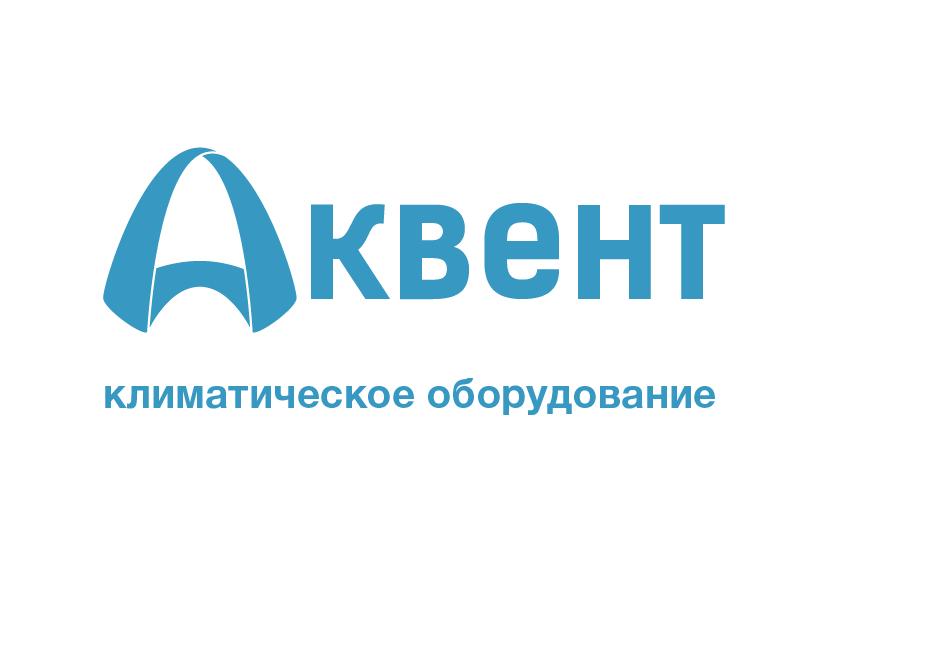 Логотип AQVENT фото f_549527cb998918f6.png