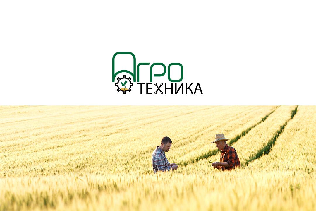 Разработка логотипа для компании Агротехника фото f_0205c0175786a3ff.jpg