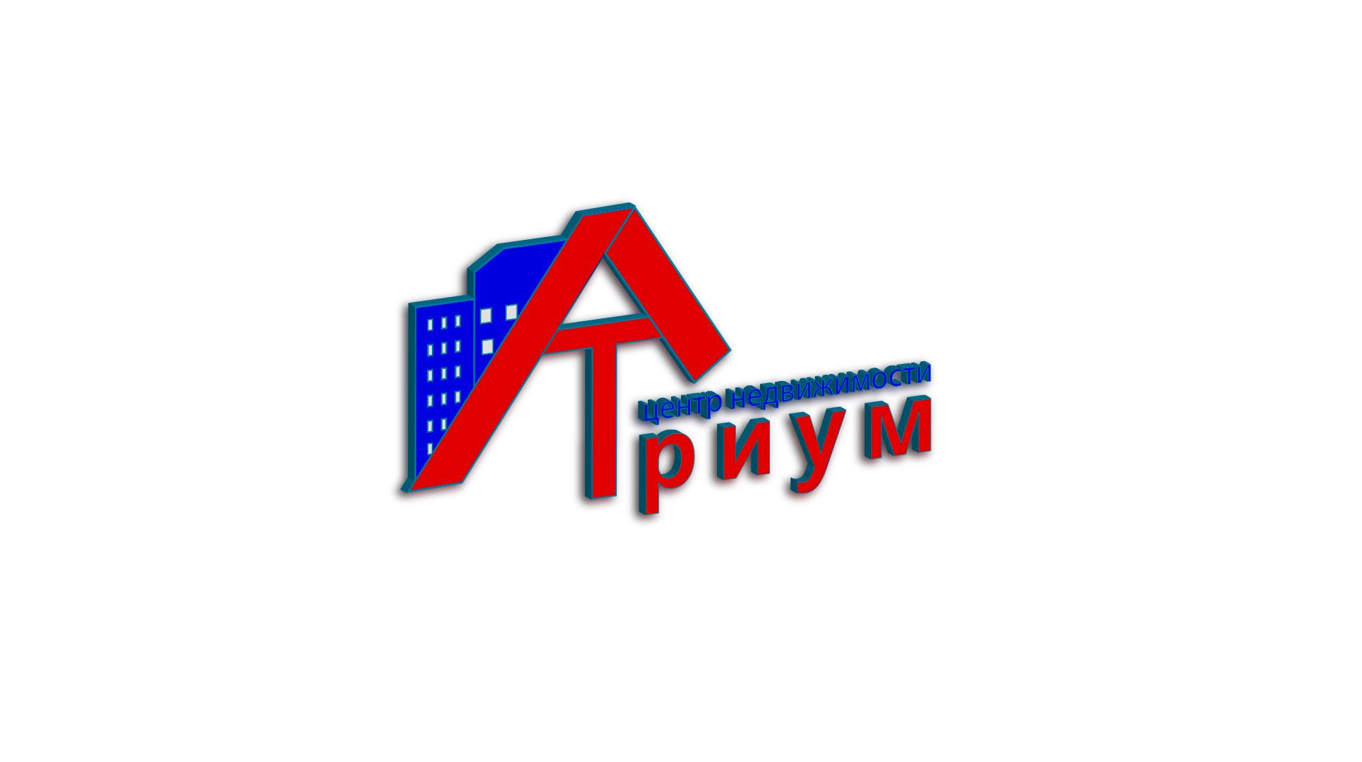 Редизайн / модернизация логотипа Центра недвижимости фото f_0225bc3dd844f774.jpg