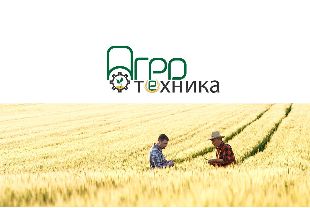 Разработка логотипа для компании Агротехника фото f_5265c0175750e3a8.jpg