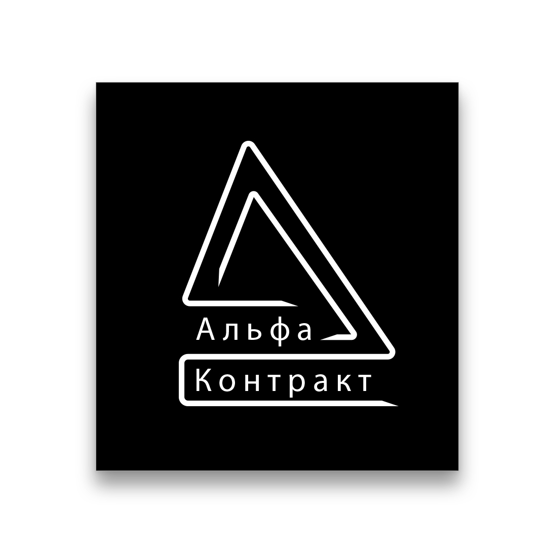Дизайнер для разработки логотипа компании фото f_5765bf987cba6d70.jpg