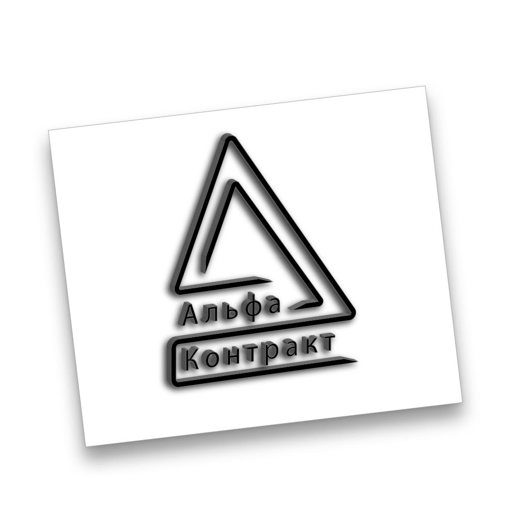 Дизайнер для разработки логотипа компании фото f_8705bf987c04113b.jpg