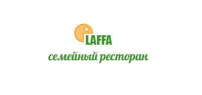 Нужно нарисовать логотип для семейного итальянского ресторан фото f_6725549e0f7af29d.jpg