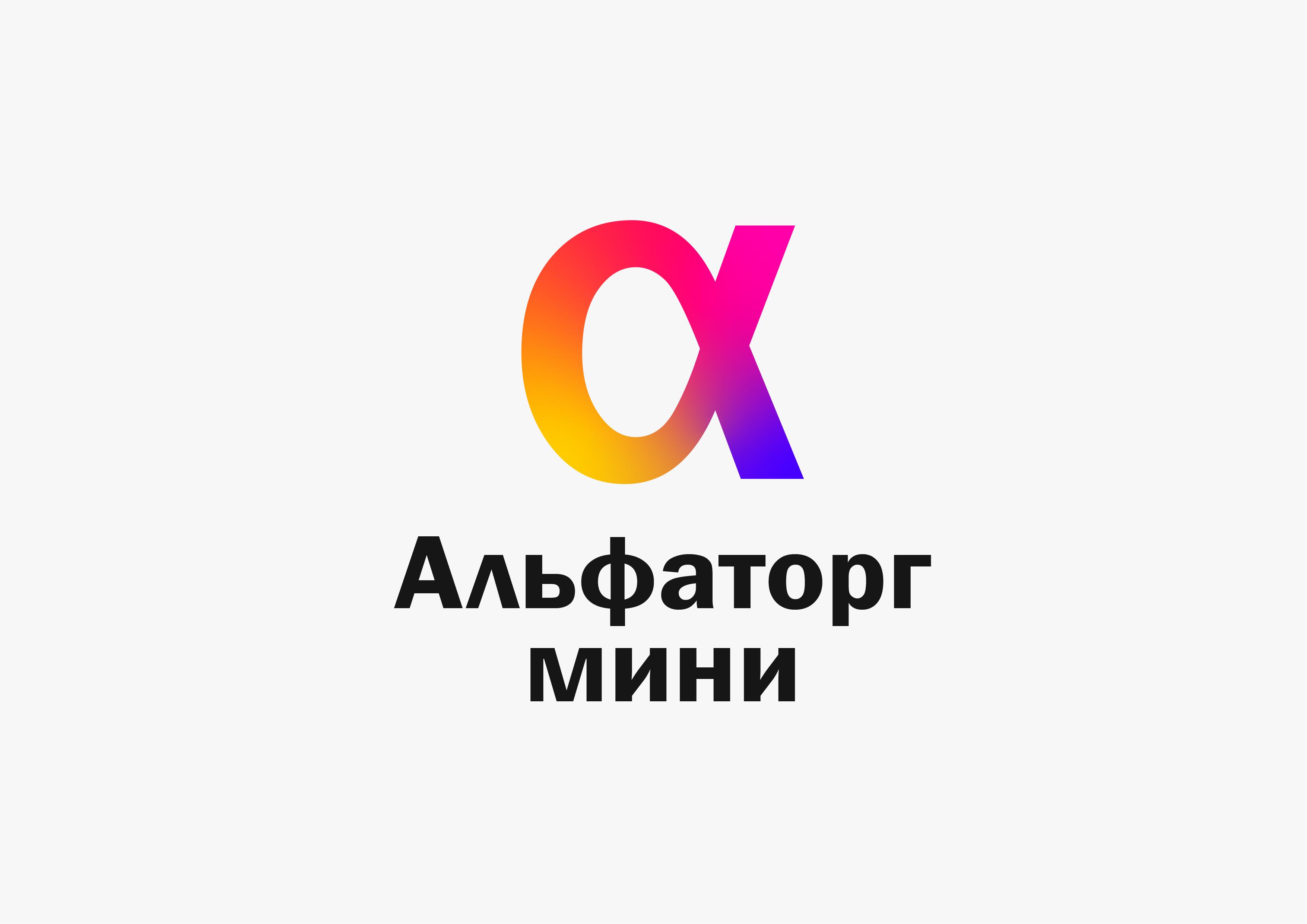 Логотип и фирменный стиль фото f_0125ef5a9e73d673.jpg