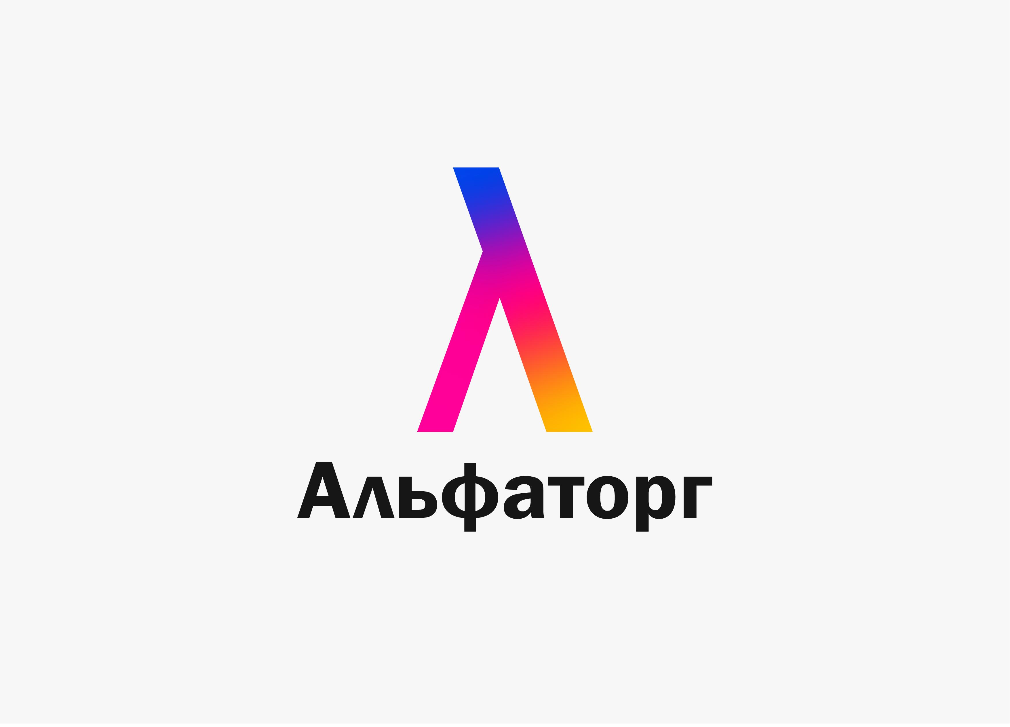 Логотип и фирменный стиль фото f_8585ef5a9e065de7.jpg