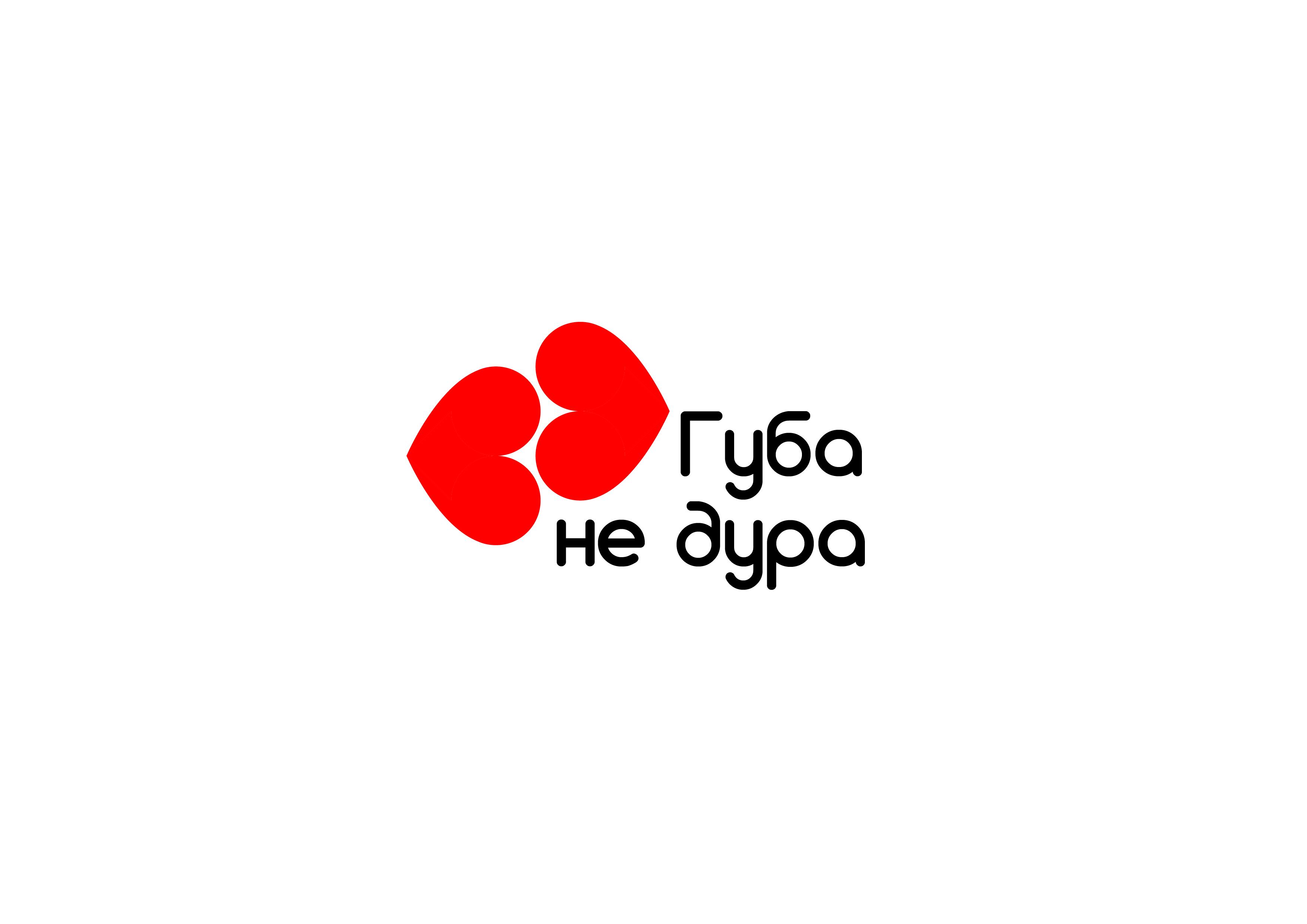 Улучшить и так хороший Товарный Знак фото f_9915eeddfcb654c1.jpg