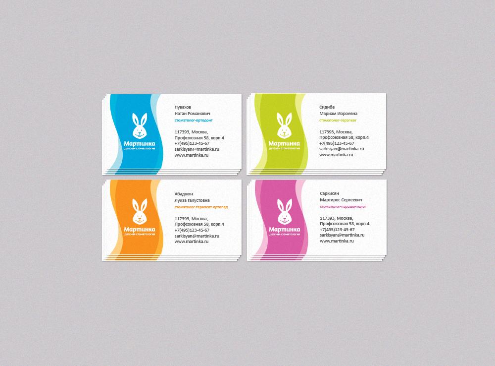 Мартинка - визитки