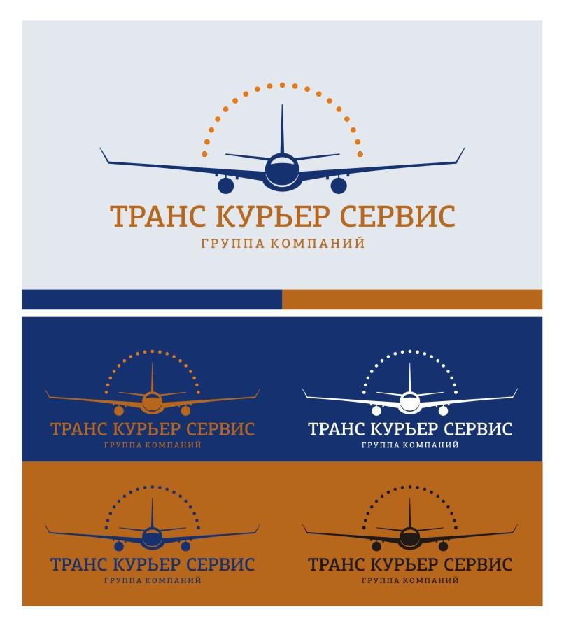 Разработка логотипа и фирменного стиля фото f_16750b34aa2cce28.jpg