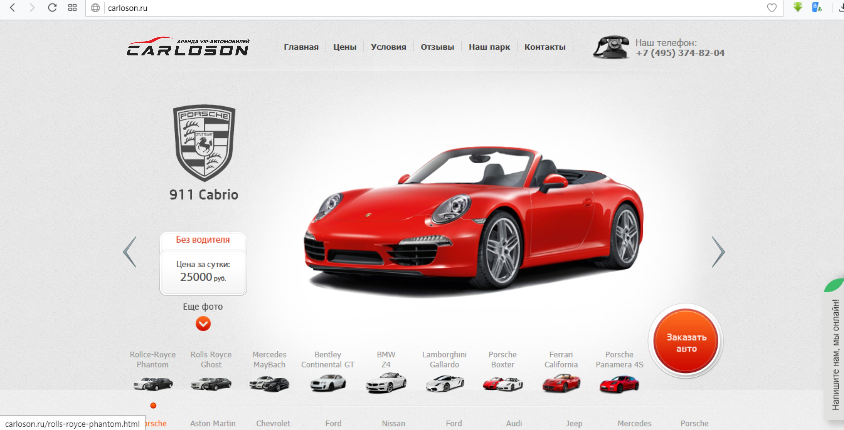 Логотип для компании по прокату  VIP автомобилей фото f_1455ad5e498d2fc9.jpg