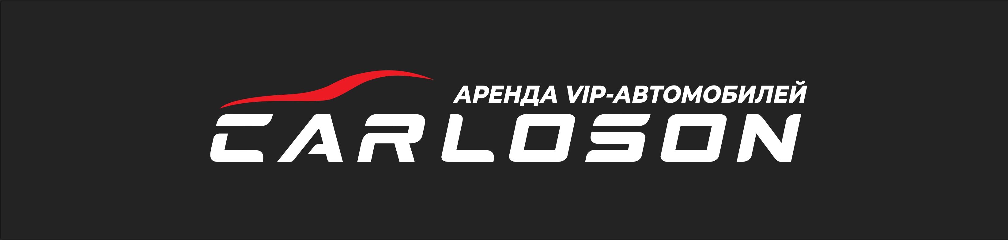 Логотип для компании по прокату  VIP автомобилей фото f_1725ad5e48e86f90.jpg