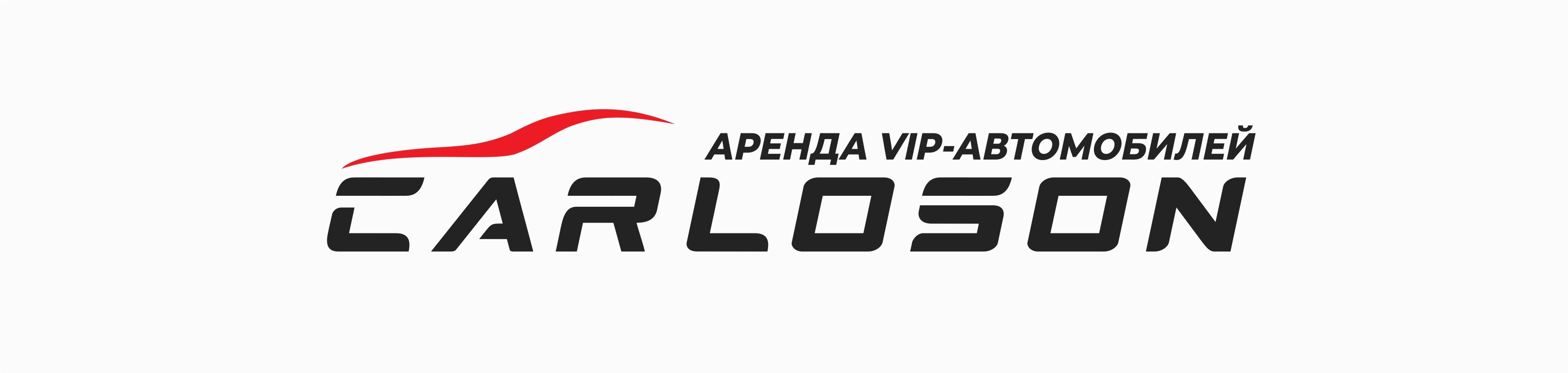 Логотип для компании по прокату  VIP автомобилей фото f_1725ad5e4934fea5.jpg