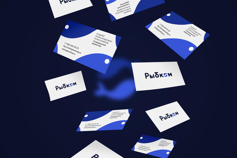 Создание логотипа и брэндбука для компании РЫБКОМ фото f_2345c166d507c14d.jpg