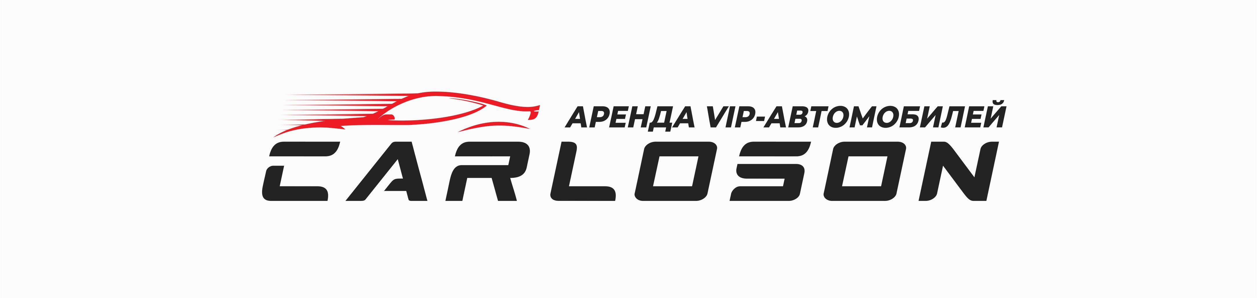 Логотип для компании по прокату  VIP автомобилей фото f_6755adcceda667f2.jpg
