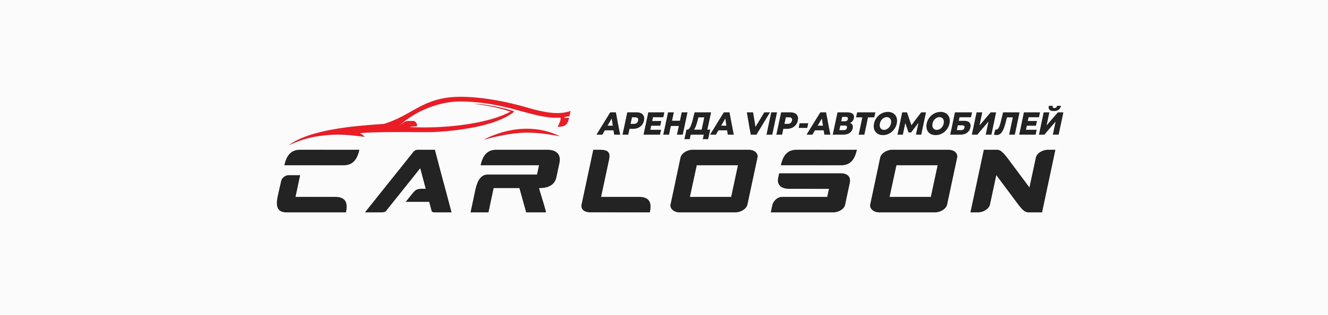 Логотип для компании по прокату  VIP автомобилей фото f_8995adccee63ed77.jpg