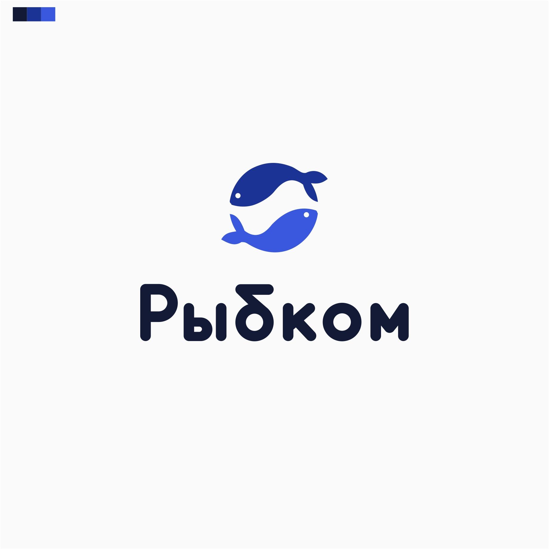 Создание логотипа и брэндбука для компании РЫБКОМ фото f_9345c164c821e61c.jpg