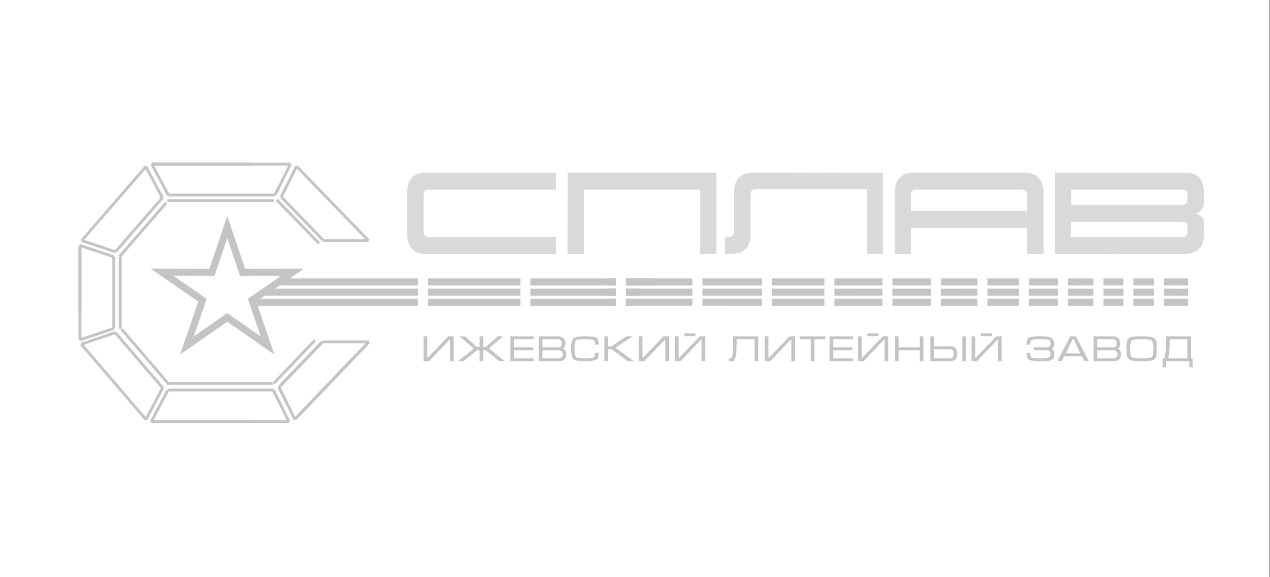 Разработать логотип для литейного завода фото f_0025afaec7d06e62.png