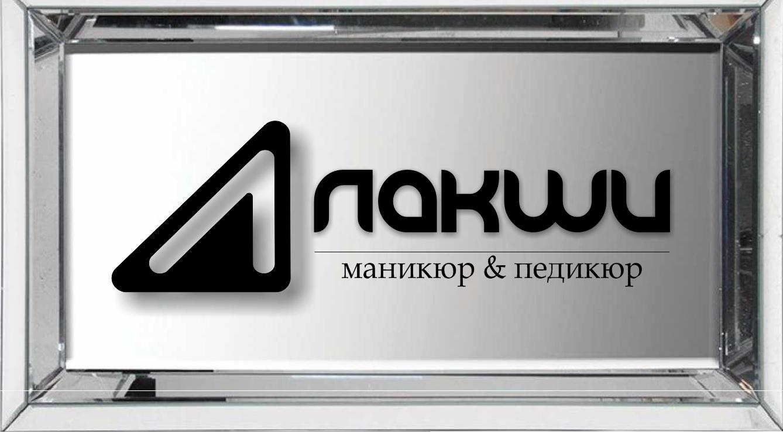 Разработка логотипа фирменного стиля фото f_0125c66c228396e3.jpg