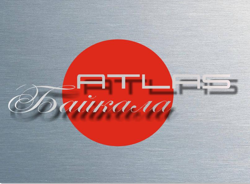 Разработка логотипа Атлас Байкала фото f_0245afc0208846be.png